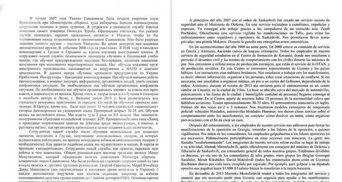 Página 11 del documento