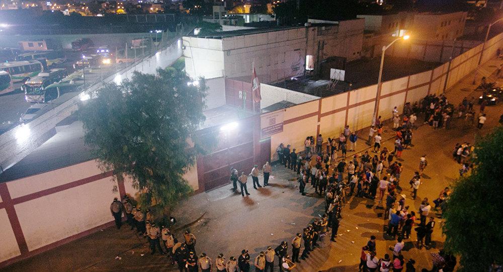 Situación en el centro penal juvenil de la ciudad peruana de Trujillo