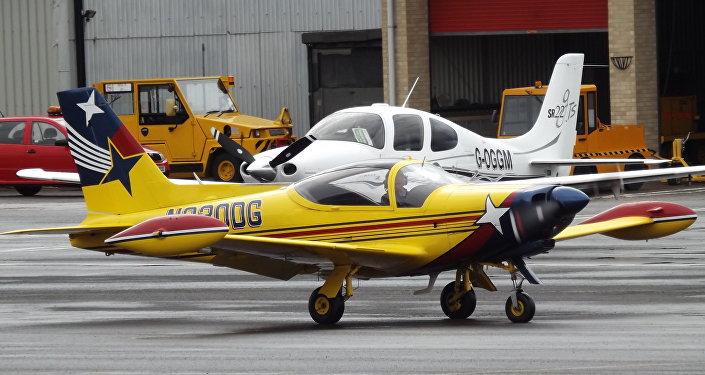 Aviones de entrenamiento SF260 (imagen referencial)