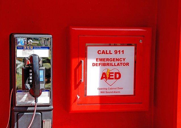 Un teléfono de emergencia