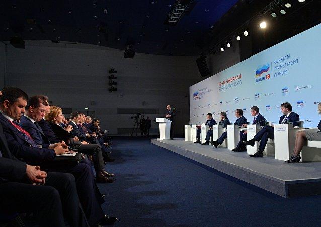 Foro Ruso de Inversión de Sochi 2018