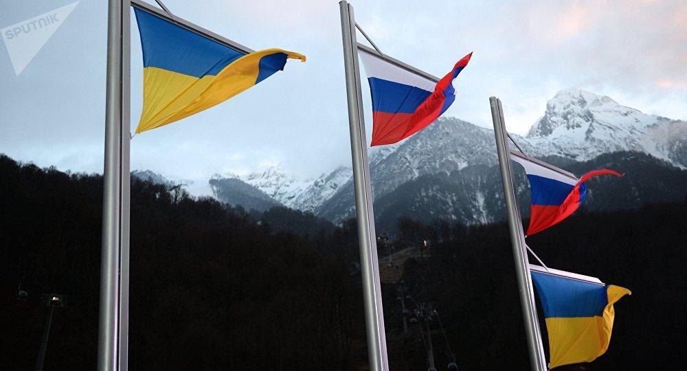 Banderas de Rusia y Ucrania