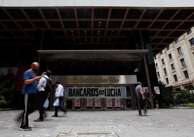 Huelga de los empleados de bancos públicos y privados de Argentina