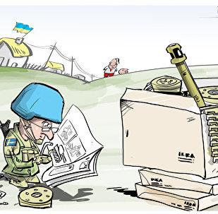 Manual de instrucciones para invadir Donbás