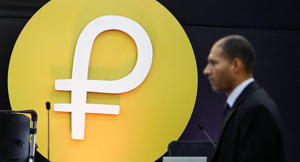 Gobierno venezolano subastará criptoactivo