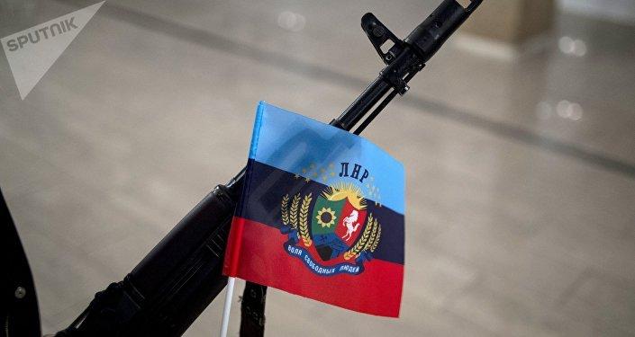 Bandera de la autoproclamada República Popular de Lugansk