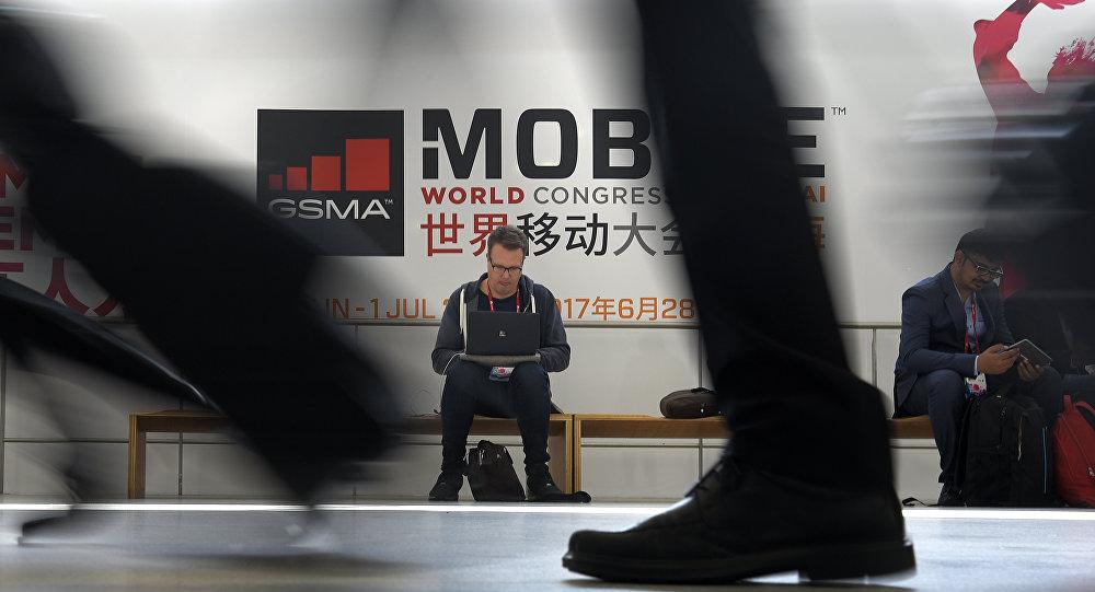 Mobile World Congress en Barcelona, España