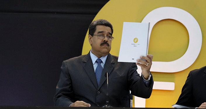 Nicolás Maduro, presidente de Venezuela, durante el lanzamiento de la criptomoneda petro (archivo)