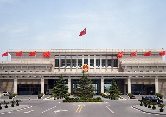 Banderas de China en Pekín