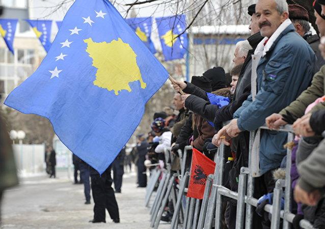 Bandera de Kósovo