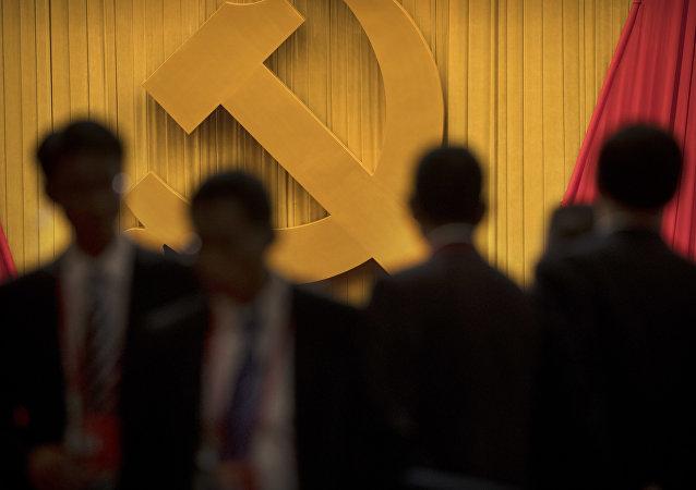 Congreso del Partido Comunista de China (archivo)