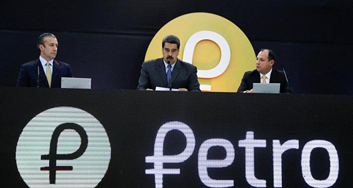 Nicolás Maduro, presidente de Venezuela, durante el lanzamiento de la criptomoneda petro