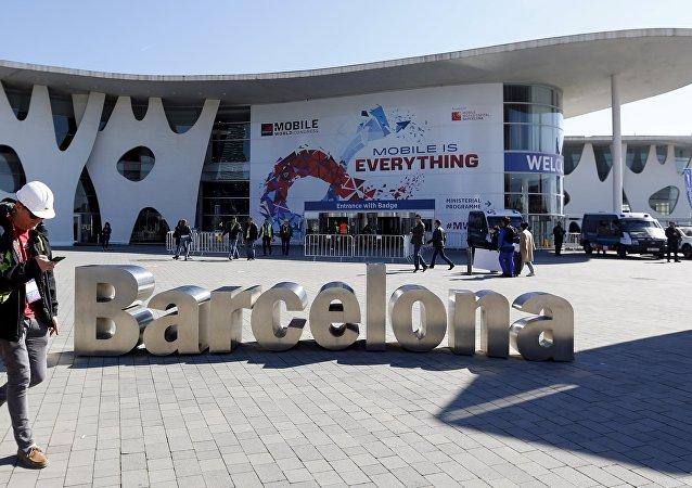 Mobile World Congress en Barcelona, España (archivo)