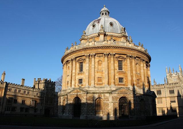 Cámara Radcliffe de la biblioteca Bodleiana de Oxford