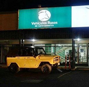 El primer centro de distribución de UAZ en Costa Rica