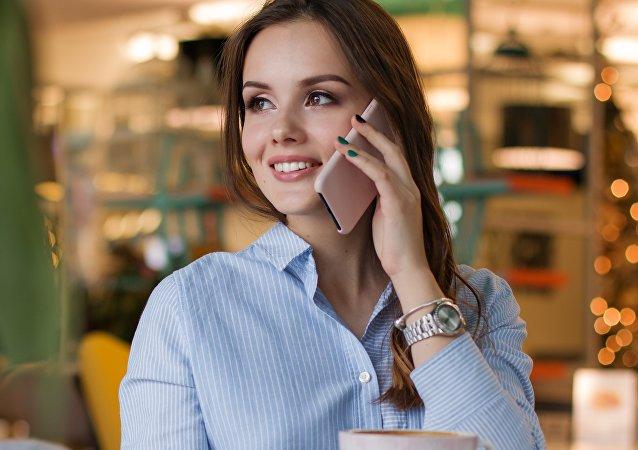 Un teléfono celular