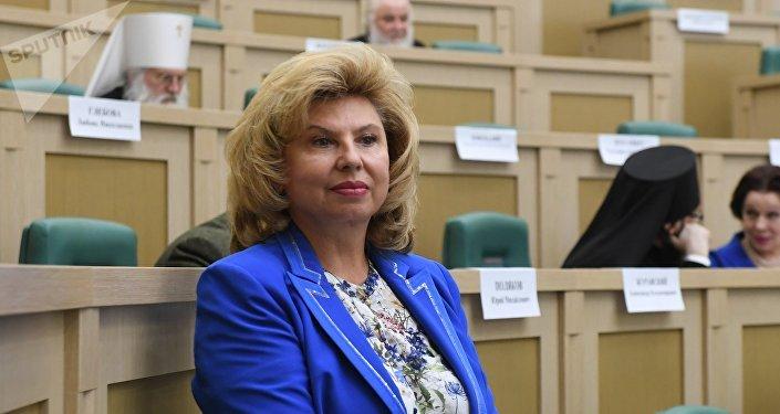 Comisionada para los Derechos Humanos en la Federación de Rusia, Tatiana Moskalkova