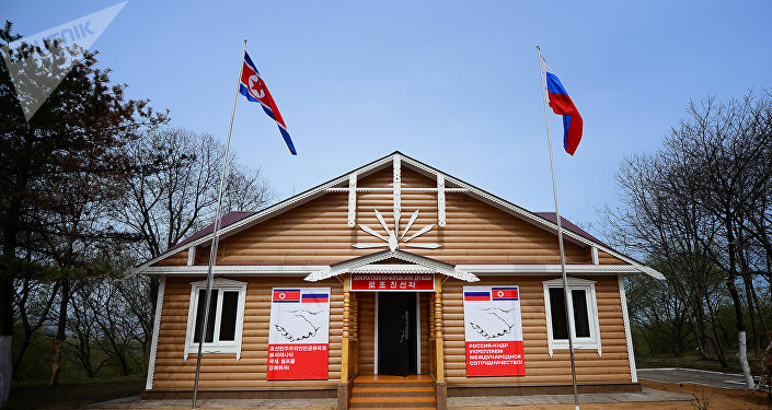 Casa de amistad de Rusia y Corea del Norte