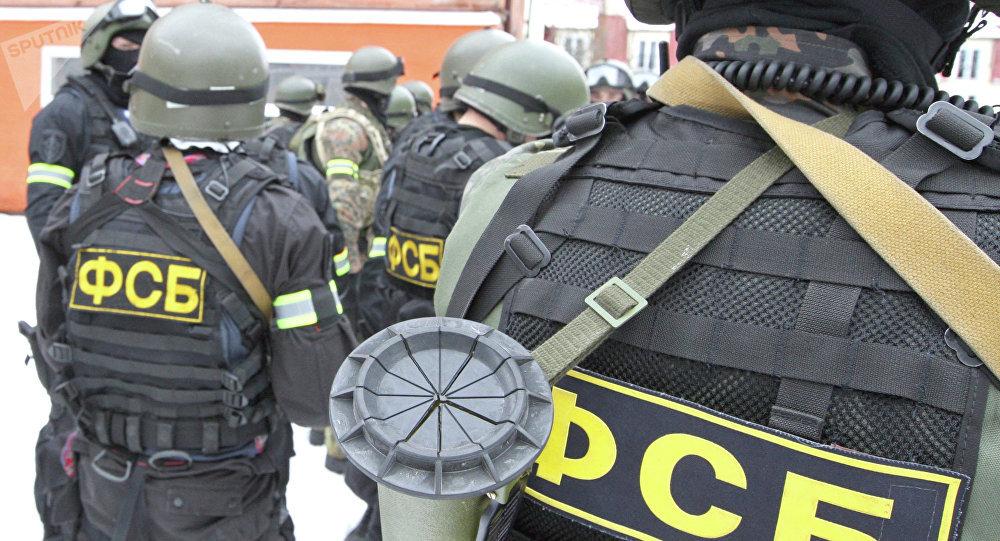 Agentes de Servicio Federal de Seguridad de Rusia