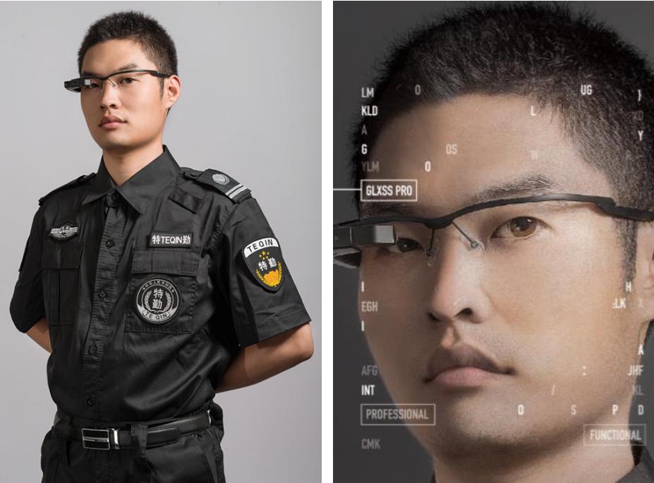 Un policía chino lleva las gafas con tecnología de reconocimiento facial