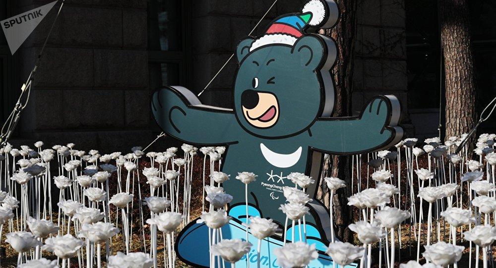 Bandabi, la mascota de los Juegos Paralímpicos de Invierno en Pyeongchang