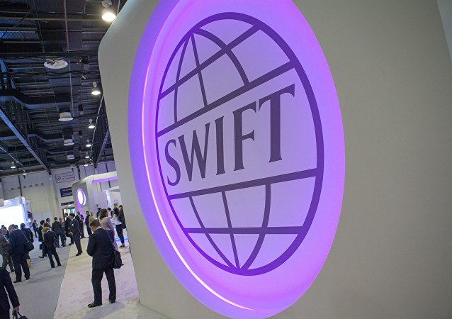 El logo de la Society for Worldwide Interbank Financial Telecommunication (SWIFT)