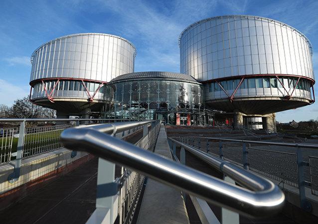 La sede del Tribunal de Estrasburgo