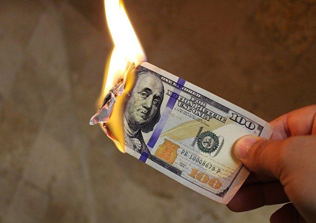 Billetes (imagen referencial)