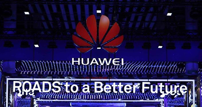 El logo de Huawei en el Mobile World Congress de Barcelona