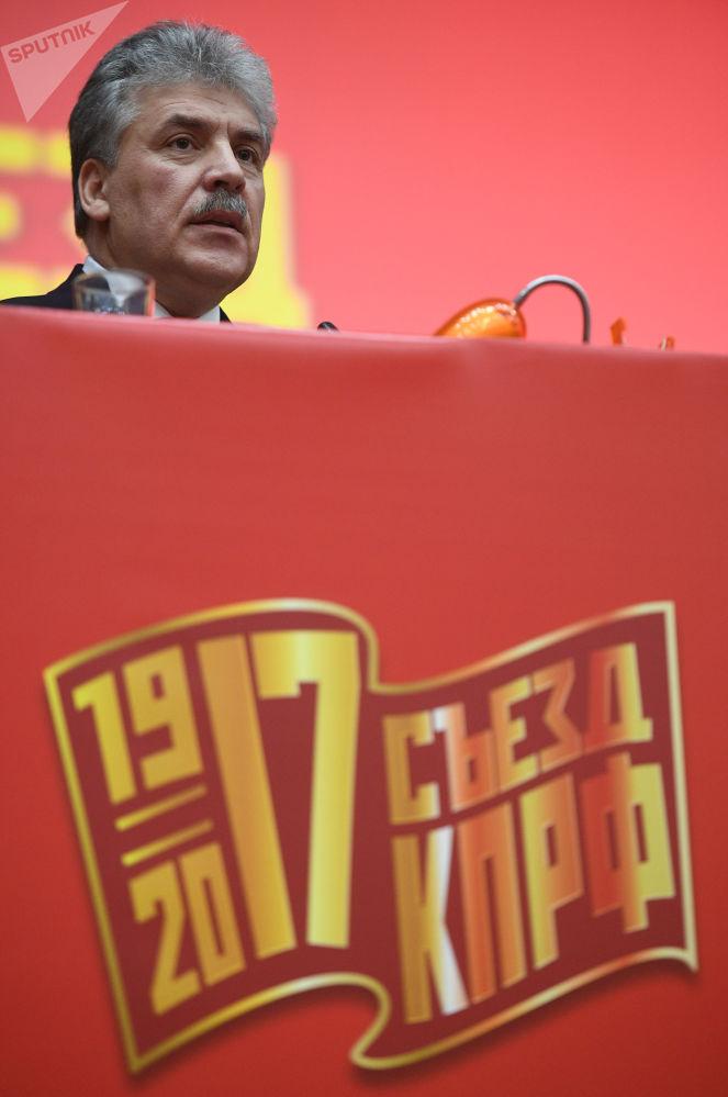 El director del 'sovjós' Lenin, Pável Grudinin, en el 17º Congreso del KPRF