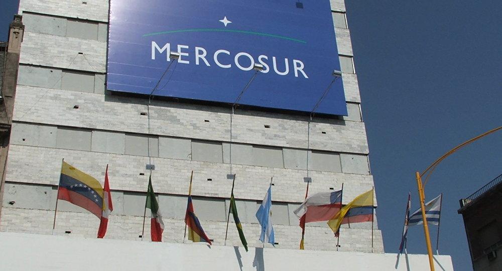 Sede del Mercosur