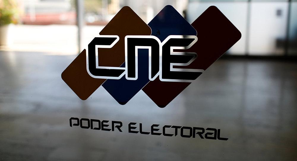 Postulación de candidatos a Consejos Legislativos será en marzo