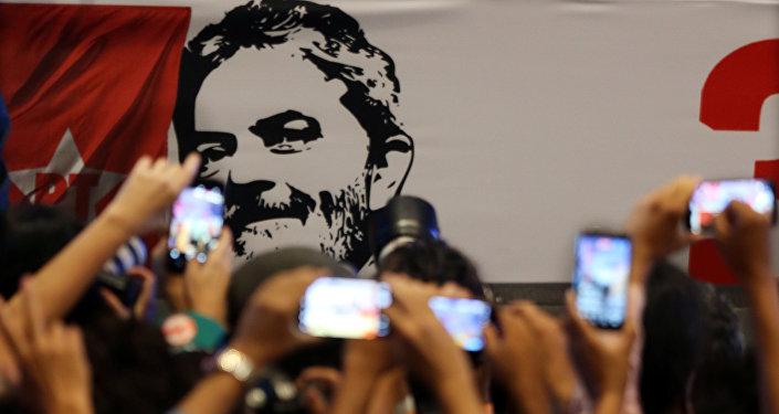 Seguidores del expresidente brasileño, Luiz Inácio Lula da Silva