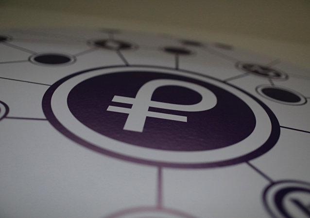 Logo de la nueva criptomoneda venezolana Petro