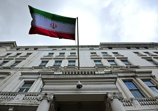Embajada de Irán en Londres