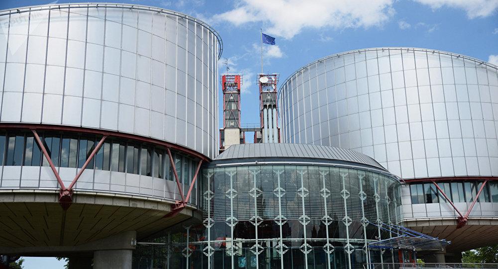 Tribunal Europeo de Derechos Humanos en Estrasburgo
