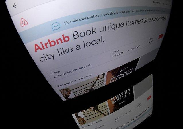 La página web del servicio Airbnb