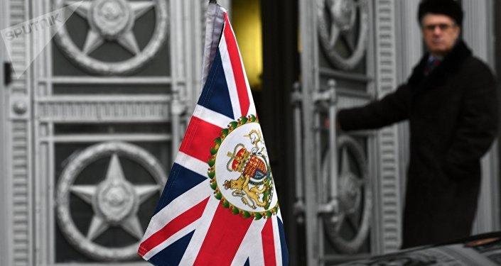 Reino Unido ve