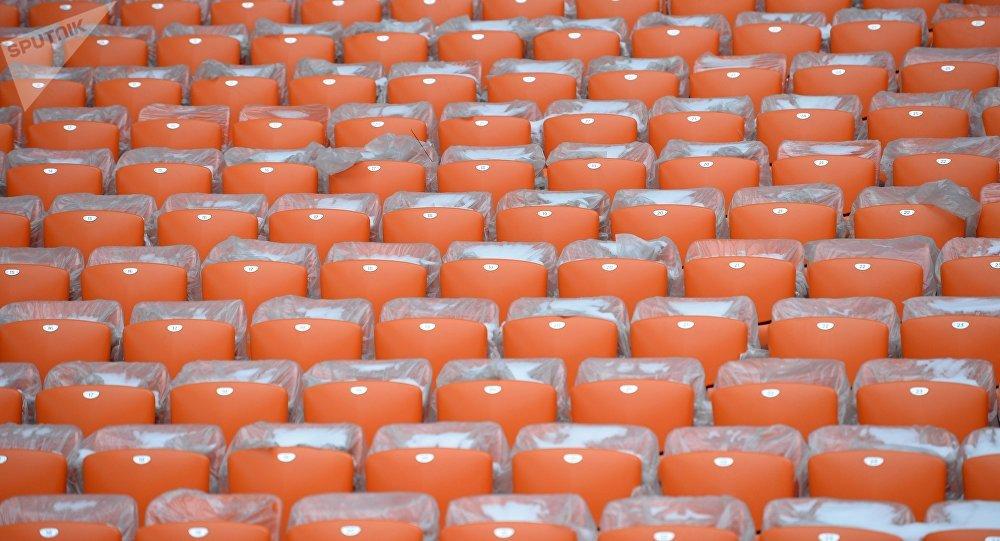 Ekaterinburg Arena en la ciudad rusa de Ekaterimburgo