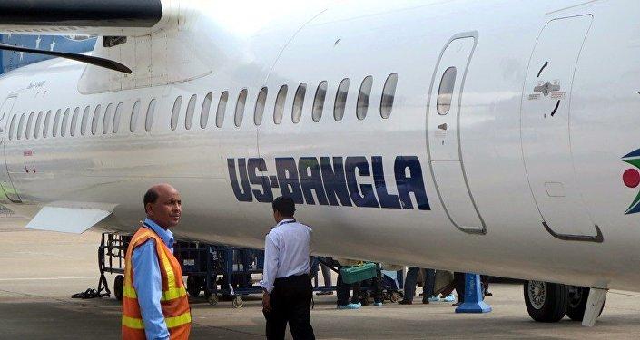 Un avión de la línea aérea US-Bangla