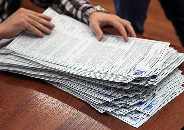 Preparación para las elecciones presidenciales en Rusia