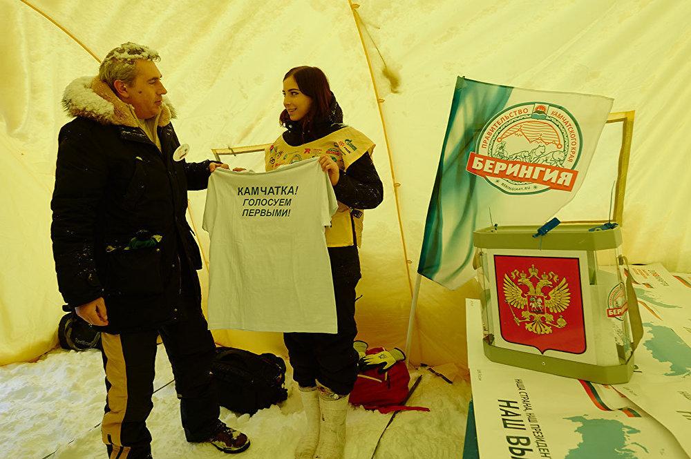Alisa Ishenko, la joven participante de la carrera 'Beringia'