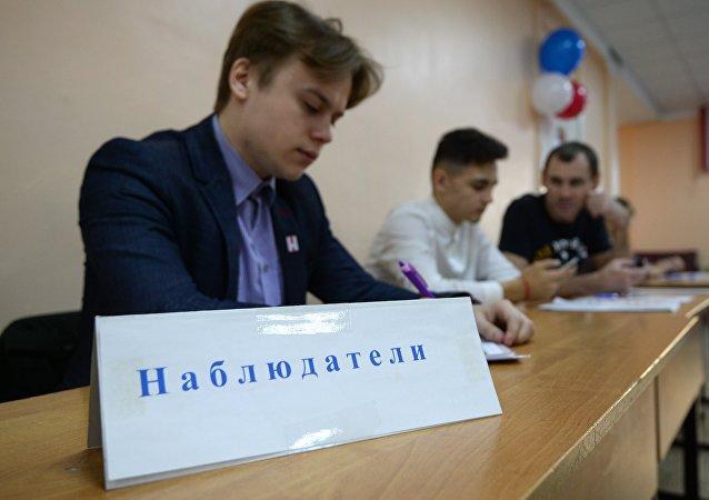 Observadores durante las elecciones presidenciales en Novosibirsk