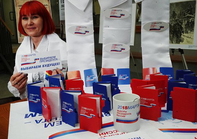 Un colegio electoral en la ciudad de Kaliningrado, Rusia
