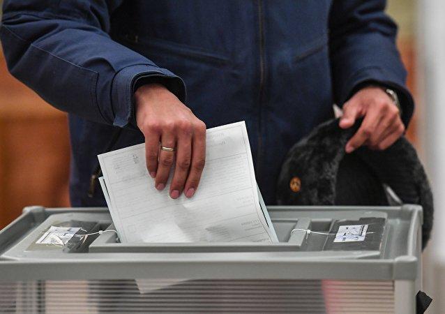 Las elecciones presidenciales rusas