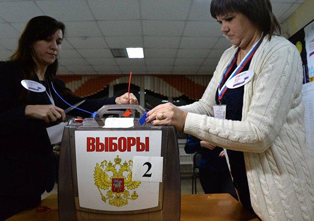 Las elecciones presidenciales en Rusia