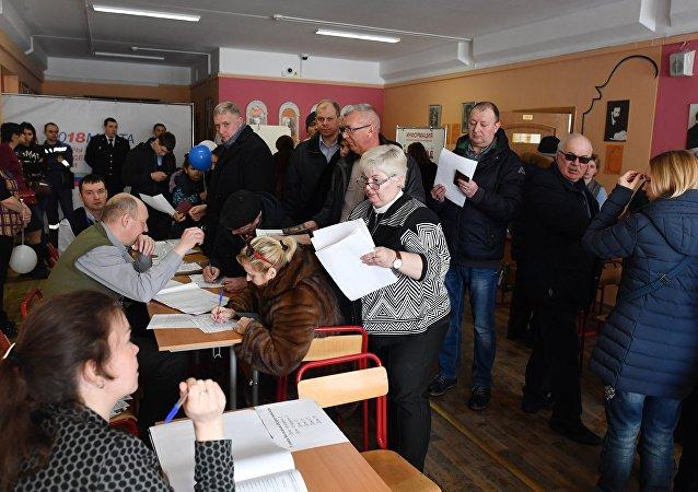 Elecciones presidenciales en Moscú, la capital de Rusia
