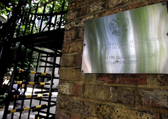 La embajada de Rusia en Reino Unido