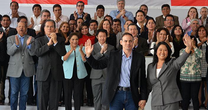 Los miembros de Fuerza Popular de Perú (archivo)