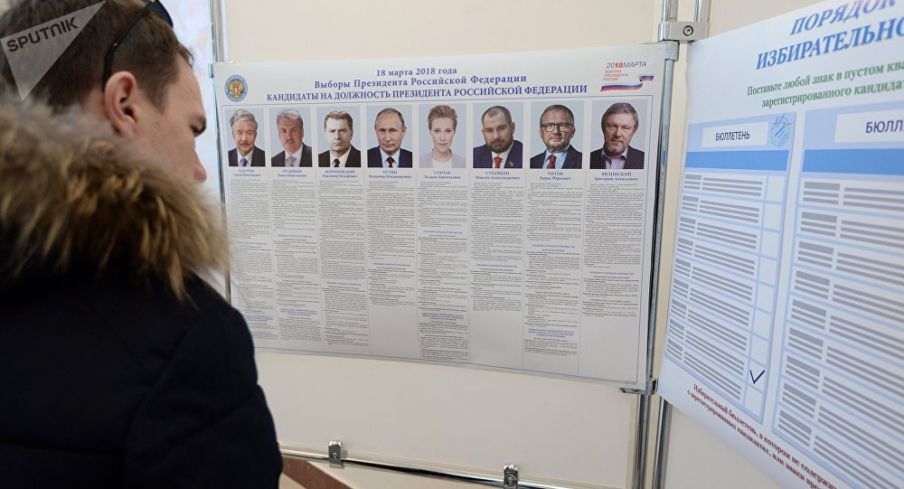 Elecciones presidenciales rusas